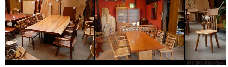 海老名店の家具